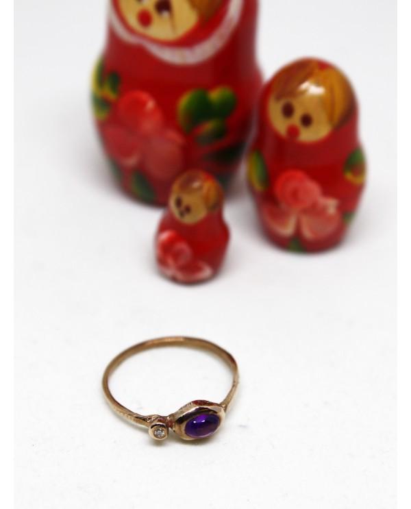 Gold Galaxy Diamond and Amethyst Ring